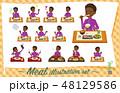 flat type school boy jersey black_Meal 48129586