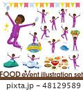 flat type school boy jersey black_food festival 48129589