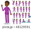 flat type school boy jersey black_emotion 48129591