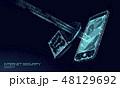 インターネット サイバー ネットワークのイラスト 48129692