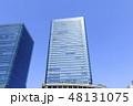 グランフロント大阪 ビル 高層ビルの写真 48131075