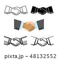 握手 合意 同意のイラスト 48132552