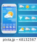 天気 気象 天候のイラスト 48132567