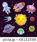 惑星 ベクタ ベクターのイラスト 48132599