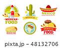 エンブレム メキシカン 食のイラスト 48132706