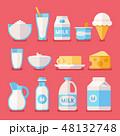 牛乳 商品 成果のイラスト 48132748