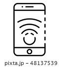 48137539