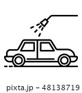 Car water shower icon, outline style 48138719