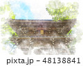 高尾山薬王院 水彩画風 48138841