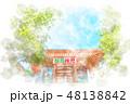 高尾山薬王院 水彩画風 48138842