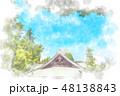 高尾山薬王院 水彩画風 48138843