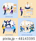 オフィス 生命 生活のイラスト 48143395
