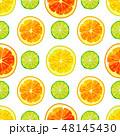 レモン 檸檬 くだもののイラスト 48145430