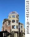 原爆ドーム 48145518