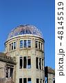 原爆ドーム 48145519
