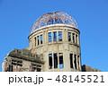 原爆ドーム 48145521
