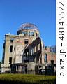 原爆ドーム 48145522