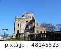 原爆ドーム 48145523