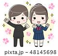 やる気に満ちた学生(桜) 48145698