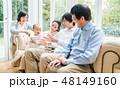 家族 ファミリー 三世代の写真 48149160