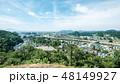 古城山公園 仙北市 町並みの写真 48149927