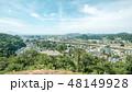 古城山公園 仙北市 町並みの写真 48149928