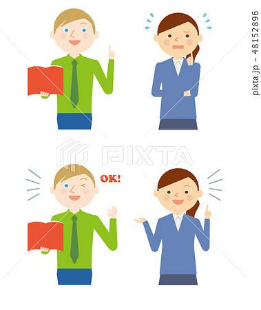 英会話 日本人 外国人 48152896