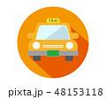 車 タクシー 自動車のイラスト 48153118