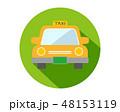 車 タクシー 自動車のイラスト 48153119