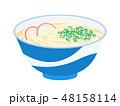 うどん 麺類 和食のイラスト 48158114