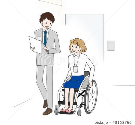 pixtaオフィスで働く車椅子の女性イラスト