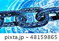ブロックチェーン 鎖 チェーンのイラスト 48159865