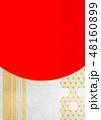 背景素材 和柄 麻の葉のイラスト 48160899