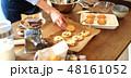 お菓子作り 48161052