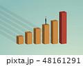 ビジネス 商売 発展のイラスト 48161291
