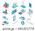 アイコン セット 組み合わせのイラスト 48163779