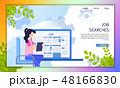 仕事 探す 検索のイラスト 48166830