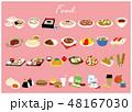 いろいろな料理 48167030