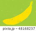 バナナ 水彩画 48168237