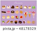 スイーツ お菓子 おやつのイラスト 48178329