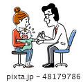 予防接種を受ける赤ちゃん 48179786