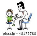 予防接種を受ける子供 48179788