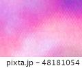 ポリゴン 角柱 多角形のイラスト 48181054