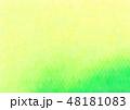 ポリゴン 角柱 多角形のイラスト 48181083