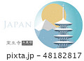 室生寺 五重塔 月のイラスト 48182817
