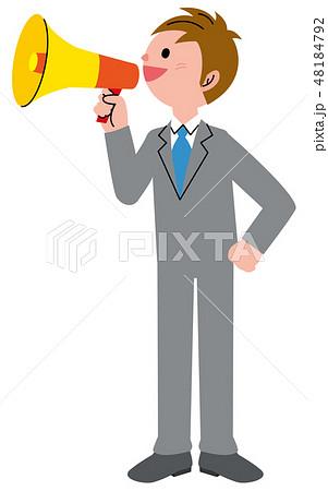 ビジネスマン メガホン 48184792