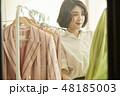 女性 ショッピング 48185003