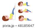 逆子体操をしている妊婦さん 48185647