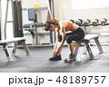 フィットネス トレーニング 女性の写真 48189757