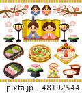 ひな祭り アイコン セットのイラスト 48192544